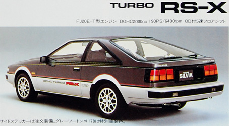 1983 nissan silvia turbo rs x s12 related infomation. Black Bedroom Furniture Sets. Home Design Ideas